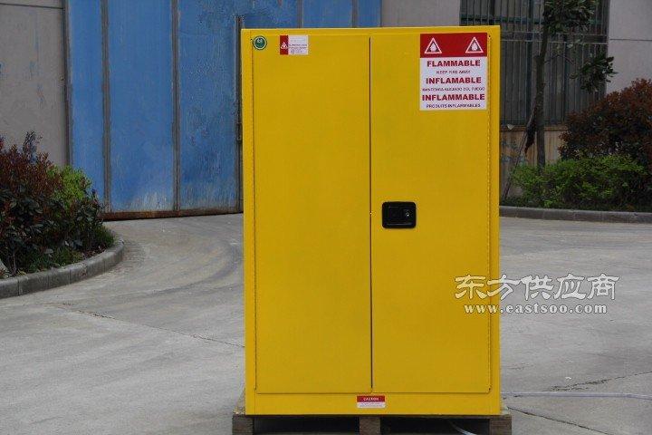 30加仑易燃易爆品安全柜实验室专用安全防爆柜特价销售图片