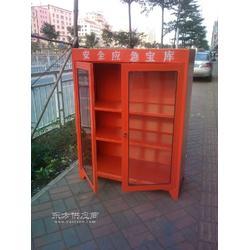 应急装备柜 应急器材柜创兴联大量现货销售图片