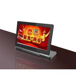 有线电子桌牌供应-北京乐道远洋-有线电子桌牌图片