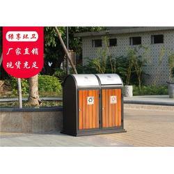 福建垃圾桶果皮箱,永康绿享环卫图片