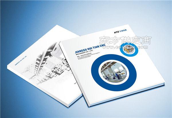 无锡企业样本设计|云翔广告|无锡企业样本设计印刷图片