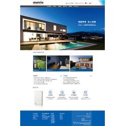企业网页设计模板、宜兴网页设计、无锡云翔网页设计(查看)图片