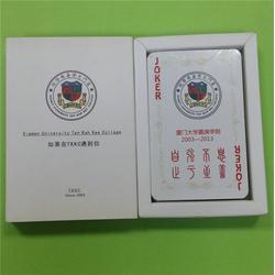 马在飞工厂直销(图)_黑芯纸扑克牌工厂_黑芯纸扑克牌图片