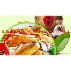 加盟椒麻鸡,王家餐饮(在线咨询),乌市椒麻鸡图片