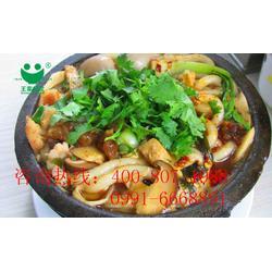 博尔塔拉砂锅土豆粉_砂锅土豆粉技术培训_王家餐饮(优质商家)图片