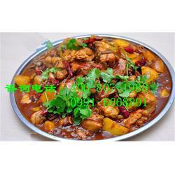 大盘鸡小吃培训一对一指导,王家餐饮,克孜勒苏大盘鸡小吃培训图片
