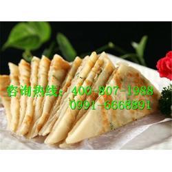 喀什地区葱花饼培训,葱花饼学习培训教学,王家餐饮(优质商家)图片