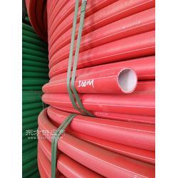 厂家直销供应hdpe硅芯管 电缆管 通信管护套采购报价图片