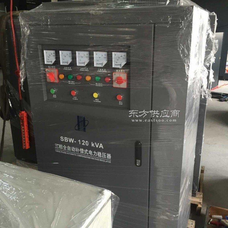 三相高精度全自动交流稳压器SVC-9三相高精度全自动交流稳压器图片