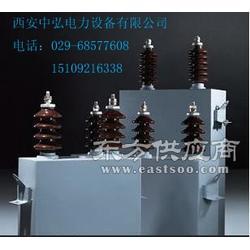 现货包邮高压并联电容器BWF12/3-200-1W高压并联电容器图片