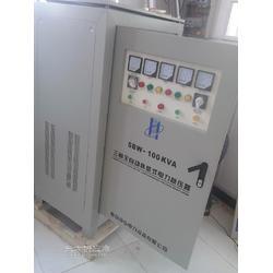 厂家让利惊爆价SBW-320KVA三相全自动补偿式电力稳压器图片