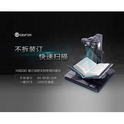 扫描仪出租公司,天津扫描仪出租,合肥亿日(查看)图片