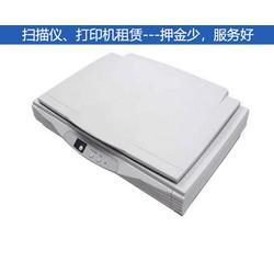 合肥亿日 书籍扫描仪-新疆扫描仪图片