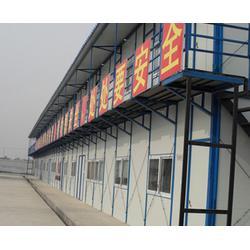 钢结构活动板房|合肥宏建(在线咨询)|合肥钢结构活动房图片