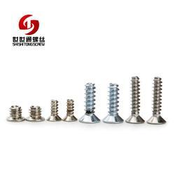 中山手机螺丝|世世通手机螺丝厂|手机螺丝标准图片