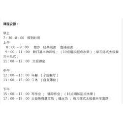 郑州成人太极拳培训学校,成人太极拳培训,【河洛太极】(查看)图片