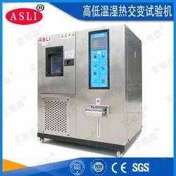 高低温湿热适应性试验箱图片
