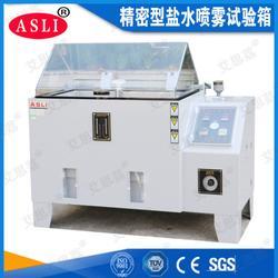 碳化盐雾湿热试验箱SH-60图片