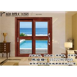 隔热门窗安装,金华隔热门窗,意博门窗品质保证选(查看)图片