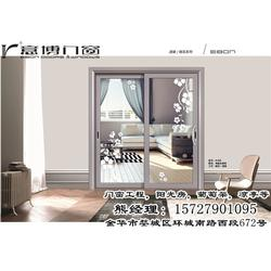 门窗订制-艺能装饰(在线咨询)金华门窗图片