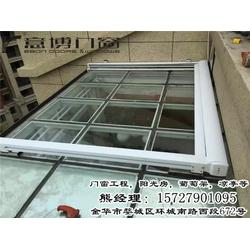铝合金阳光房订做-铝合金阳光房-意博门窗品质的保证图片