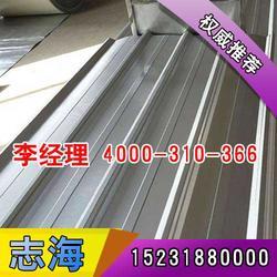 防腐彩铝板|防腐彩铝板|志海金属质量惊人(查看)图片