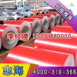 长春防腐彩铝板 防腐彩铝板 志海金属制品厂(推荐商家)图片