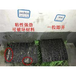 供应草皮专用胶、草皮专用胶、常州双达胶粘剂公司(查看)图片
