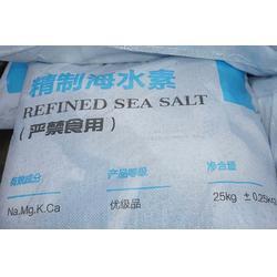 驻马店海水晶-海水晶供应家-养殖海水晶图片