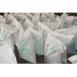 氯化镁供应商 六水氯化镁-沁县氯化镁图片