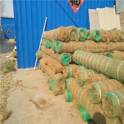 纤维毯-廊坊直供植物纤维毯-河北纤维毯(优质商家)图片