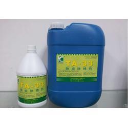 黄山除锈剂|三元防腐防水|不锈钢除锈剂图片