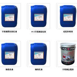 防锈剂费用_三元防腐防水_合肥防锈剂图片