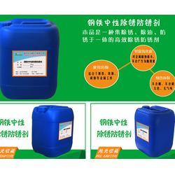 防锈剂哪家好,六安防锈剂,三元防腐防水图片