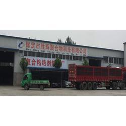 胜辉粘结剂,钢厂除尘灰粘合剂多少钱,江苏钢厂除尘灰粘合剂图片