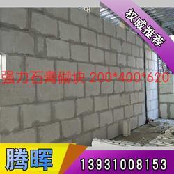 新型建材轻质隔墙板、腾晖石膏实力全粉、鹤壁轻质隔墙板图片