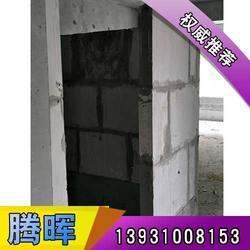 安装轻质隔墙板|腾晖石膏您的信赖|烟台轻质隔墙板图片