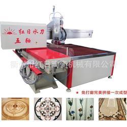 水刀切割机供应价、红日陶机(在线咨询)、水刀切割机图片