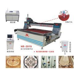 水刀切割机|【红日陶机】实力厂家|水刀切割机多少图片