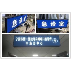 瀛鑫灯箱上心(图)-吊牌灯箱型材-蚌埠吊牌灯箱型材图片