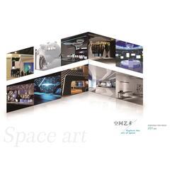 天津活动策划方案 融通视觉图片