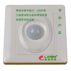 人体感应器-人体感应器 红外-莱亮科技1站式(优质商家)图片