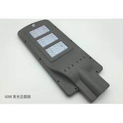 太阳能路灯厂家,莱亮科技(在线咨询),太阳能路灯厂家图片