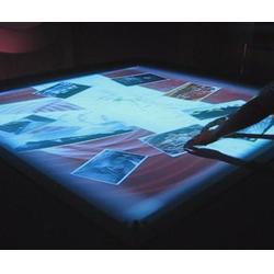 地面互动投影-鸿光科技(在线咨询)互动投影图片