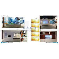 多媒体展示厅多少钱-多媒体展示厅-北京鸿光科技(查看)