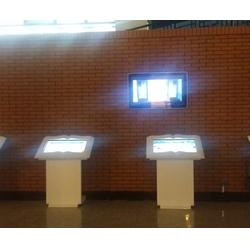 互動翻書報價-鴻光科技(在線咨詢)互動翻書圖片