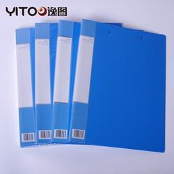 文件袋-逸圖工貿-塑料文件袋規格圖片