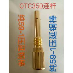 松金焊接低,宾采尔25AK焊枪高度图片