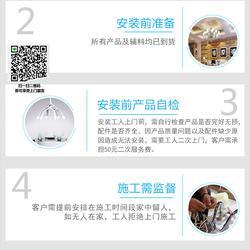 卫生间防臭除臭,薛勇卫浴安装(在线咨询),卫生间防臭图片