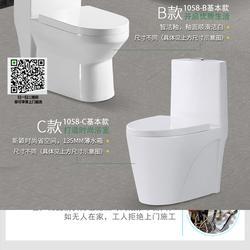 薛勇卫浴安装(图),马桶安装维修,马桶安装图片